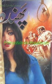 Phanda By Mirza Amjad Baig