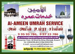 Al-Ameen Umrah Service.