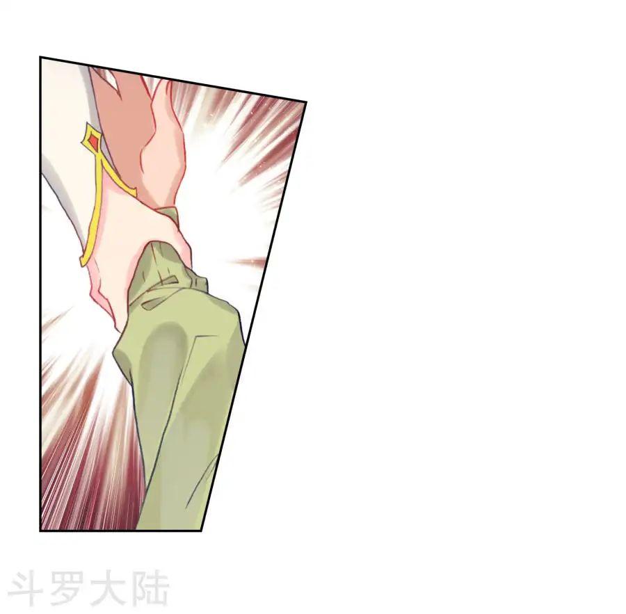 Tuyệt thế Đường Môn - Đấu La Đại Lục 2 chap 192 - Trang 9