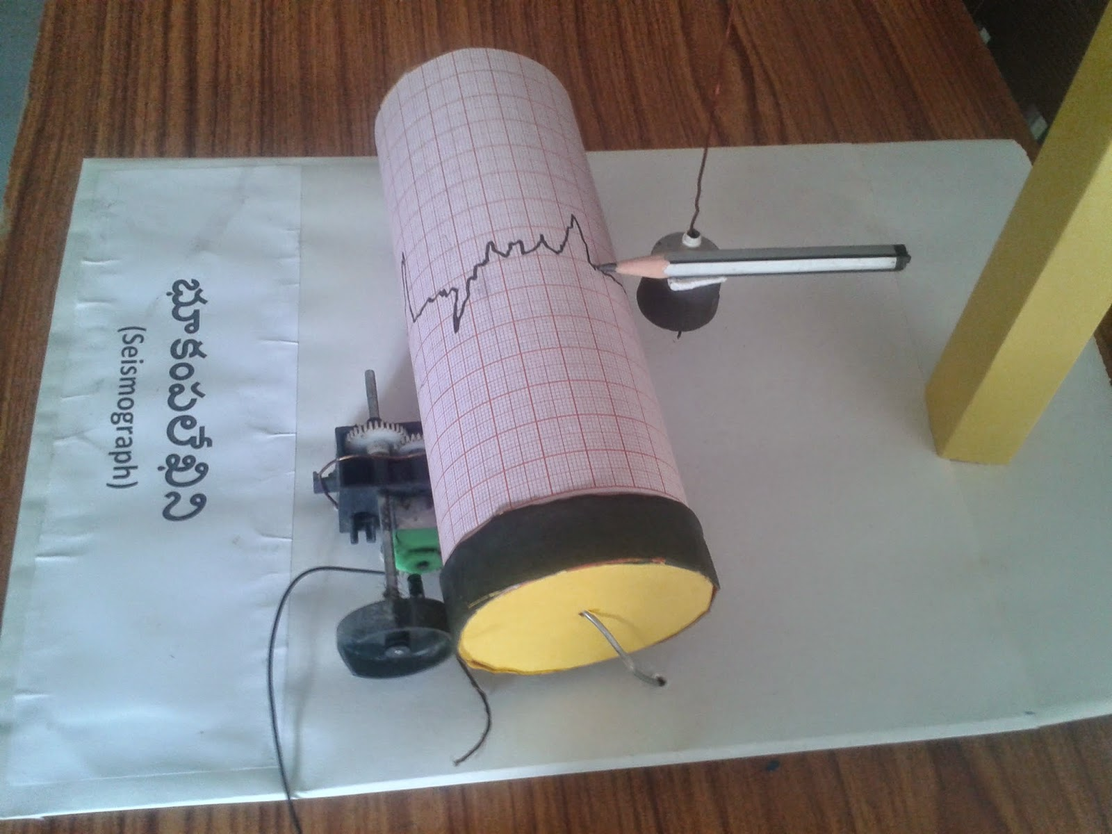 SEISMOGRAPH SCHOOL SCIENCE PROJECT WORKING MODEL