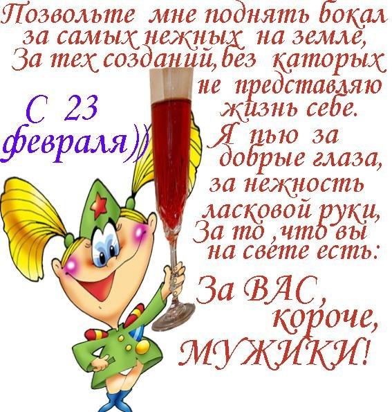 Поздравление брату с 23 от сестры