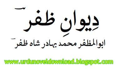 Potery Book Dewan-e-Zafar