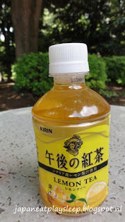 Kirin Afternoon tea in the Lemon tea flavor
