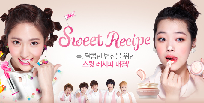 fx+sulli+krystal+etude+%281%29 More of f(x) Krystal and Sullis promotional pictures for Etude House