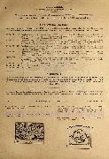 http://opac.pnri.go.id/DetaliListOpac.aspx?pDataItem=Javasche+Courant+Digital+Tahun+1938+[sumber+elektronik]&pType=Title&pLembarkerja=-1