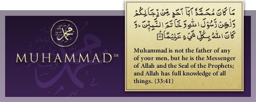 muhamma essay