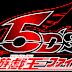 Introdução Yu-Gi-Oh!5D's