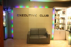 Executive Club, Karaoke & Bar