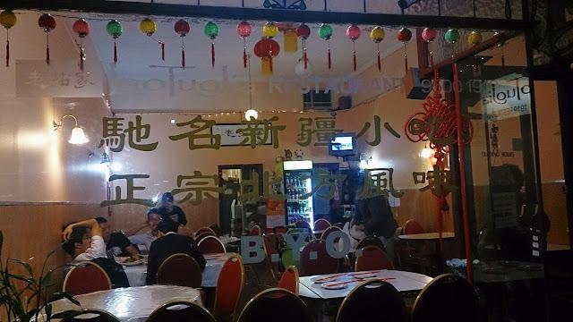 Lao Tuo Jia, Xinjiang, Malvern
