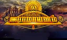 Ramayanam – Jaya Tv Serial – 06-02-2016, Episode 272 Watch Online 06th February 2016