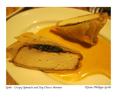 Image of crispy spinach and soy cheese wonton at Gobo Vegetarian restaurant in NYC, New York