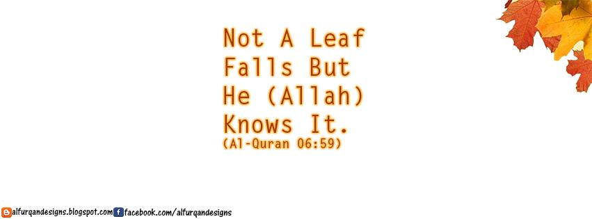 Quran Facebook Cover
