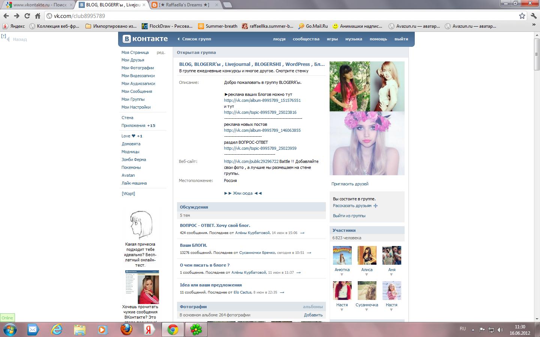 прикольные картинки на аву для девушек - Аватарки для девушек Авы и аватарки