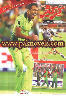 Cricketer Magazine May 2015