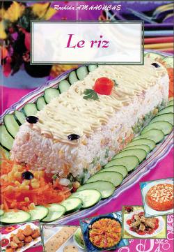 كتاب رائع خاص بالأرز للسّيدة رشيدة أمهاوش Rachida+Amhaouche+-+