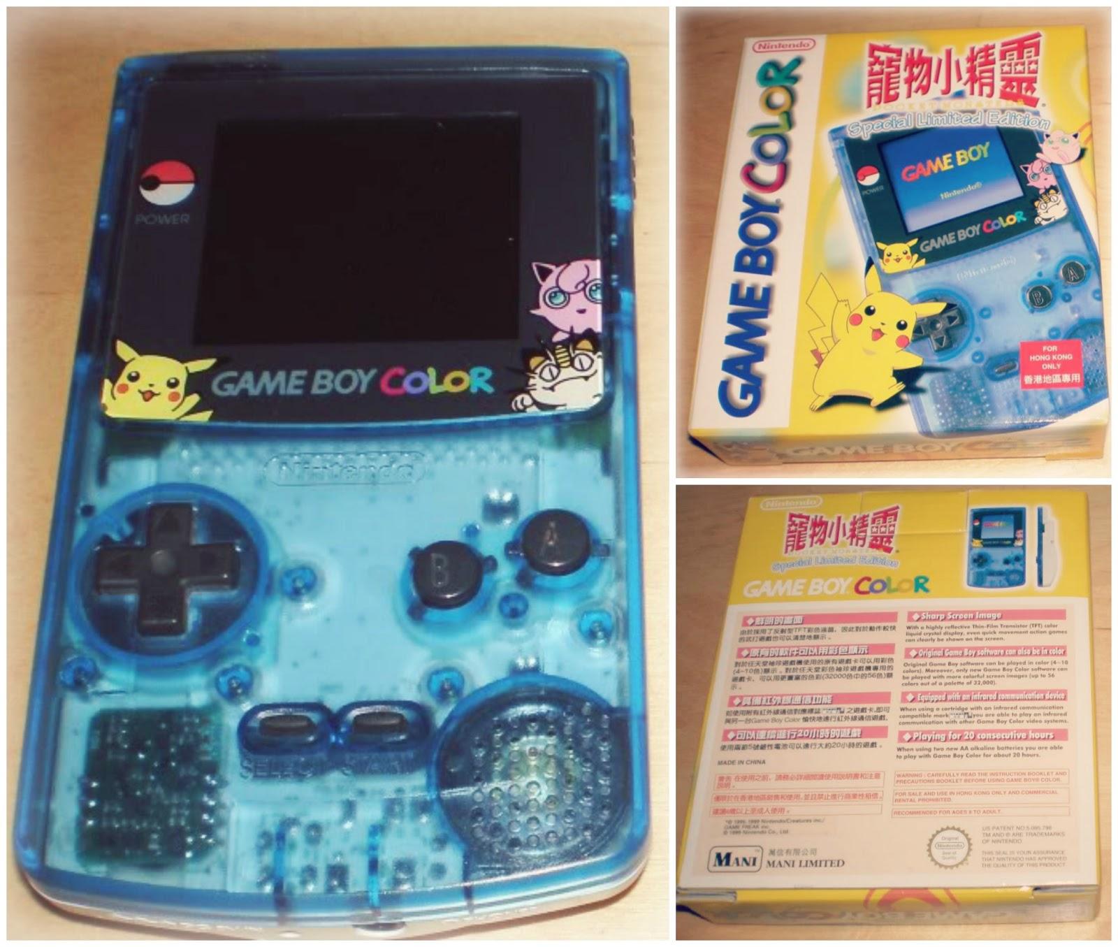 Territorio Pokémon: Game Boy Color: Special Limited Edition (Hong Kong)