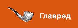Редакторы
