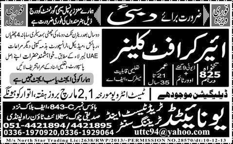 FIND JOBS IN PAKISTAN AIR CARAFATE CLEANER JOBS IN PAKISTAN LATEST JOBS IN PAKISTAN