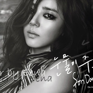 Son Dambi - Tears are Falling Lyrics