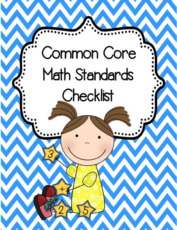 Smiling And Shining In Second Grade Common Core Math Standards