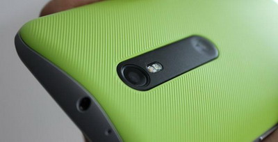 Harga Motorola Moto G 2015