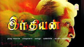 Indian - Akkada Song