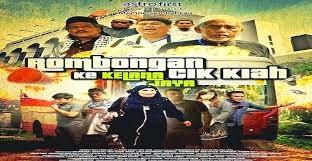 Rombongan Cik Kiah ke Kelana Jaya Online