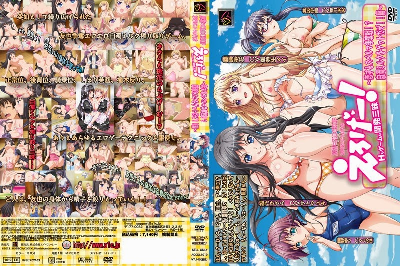 [H-Anime] Eroge! H mo Game mo Kaihatsu Zanmai EP 1-4 [Sub Thai][One2up] Eroge%2521+H+mo+Game+mo+Kaihatsu+Zanmai+04