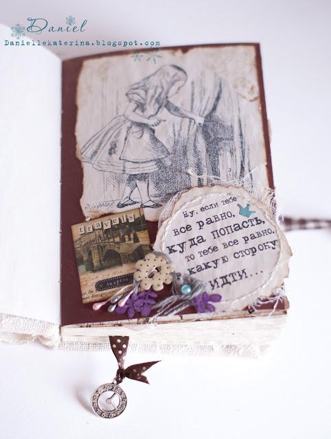 алиса записная книжка