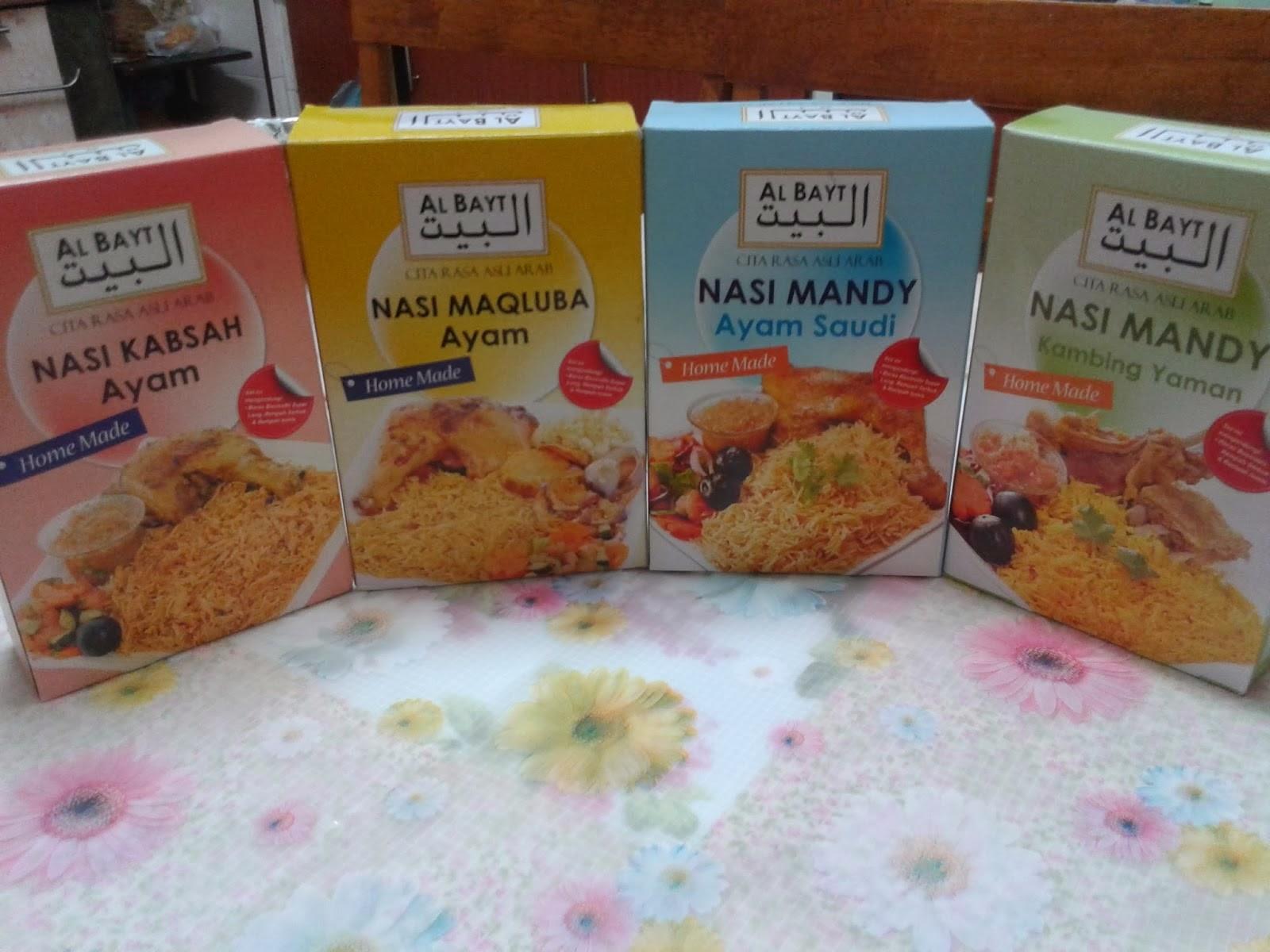 nasi arab kabsya homemade | :: telatah wafiy dan waiz ::