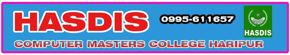 HASDIS Computer Masters College Haripur