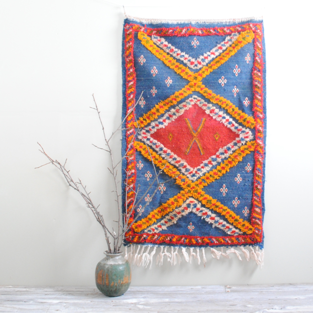 https://www.etsy.com/listing/173914021/vintage-wool-payer-rug-35-x-2?ref=shop_home_active