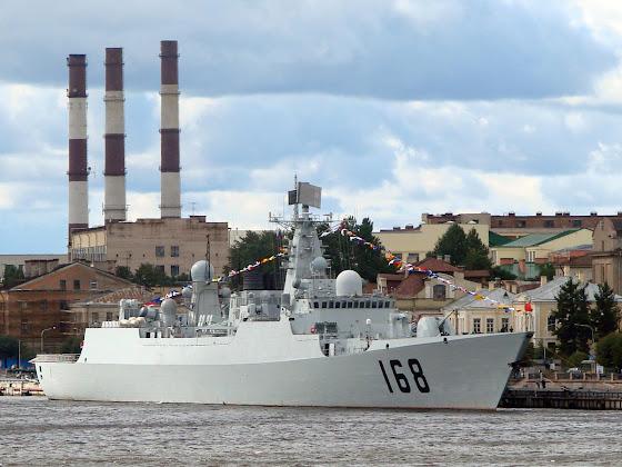Type 052B Guangzhou (Luyang I)