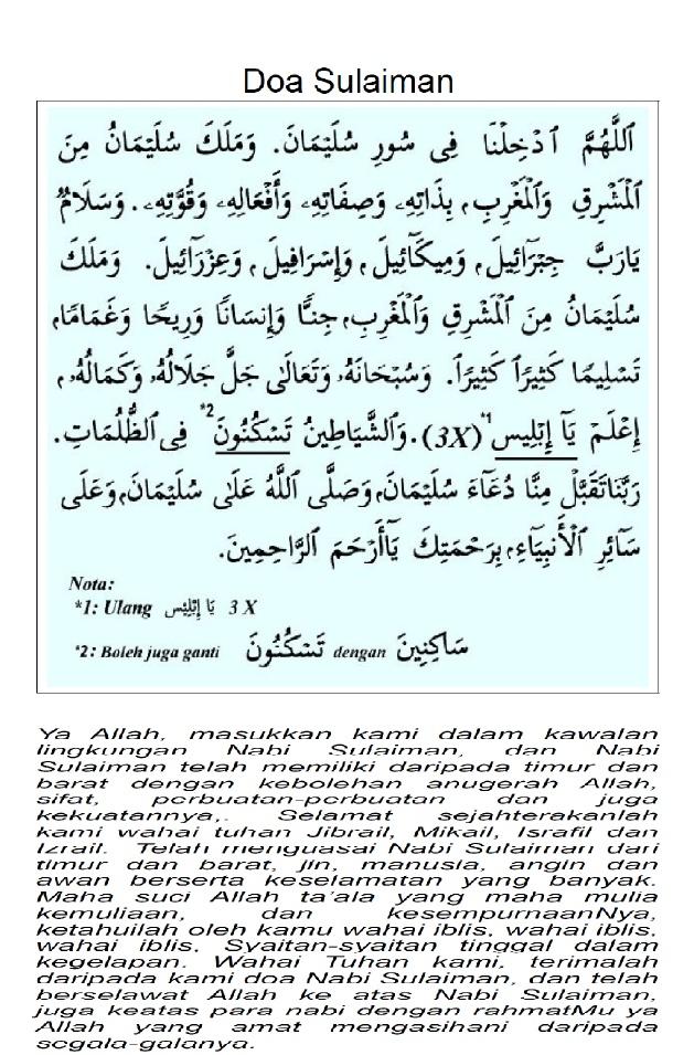 Doa Hizib nabi Sulaiman