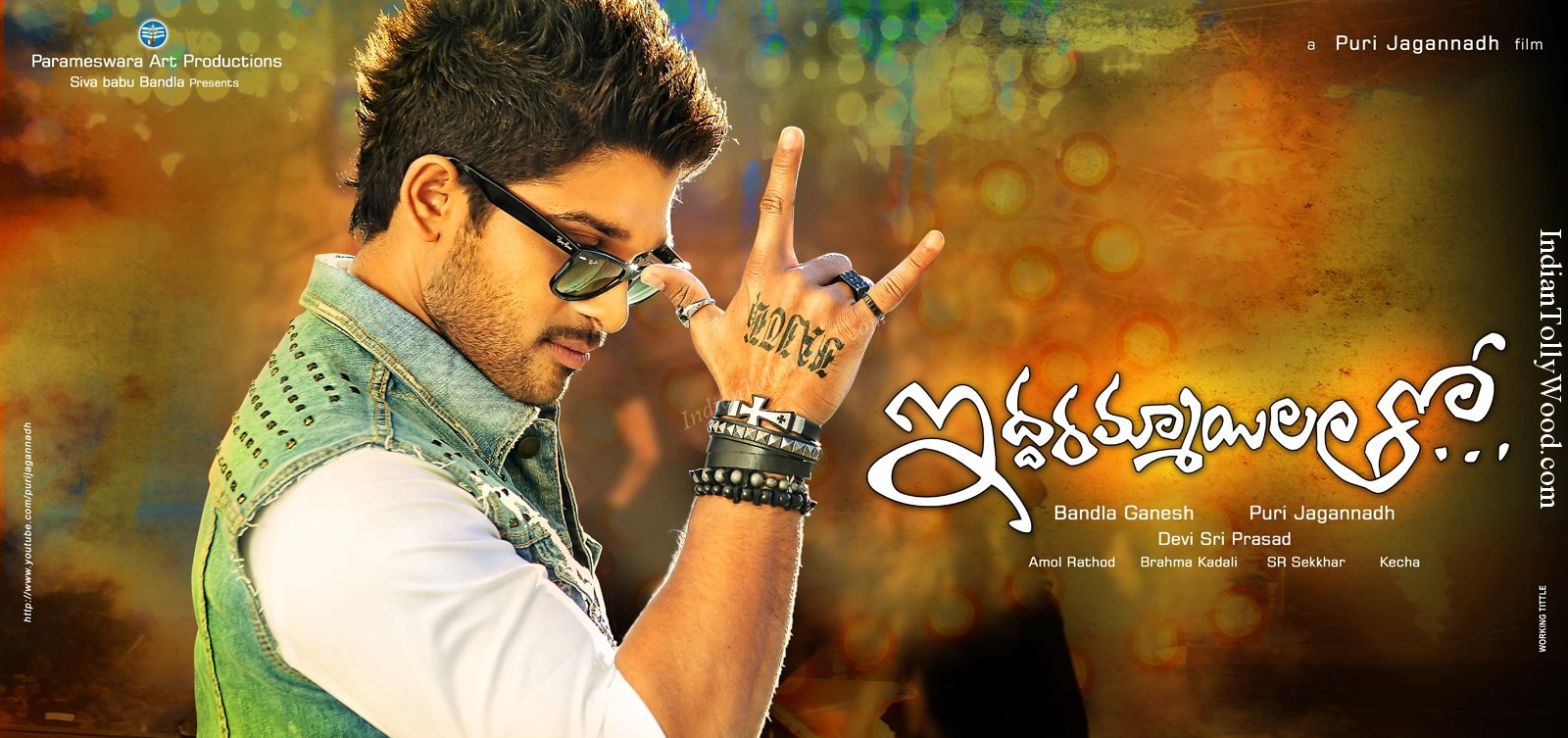 Iddarammayilatho latest wallpapers songs by lyrics for The latest wallpaper