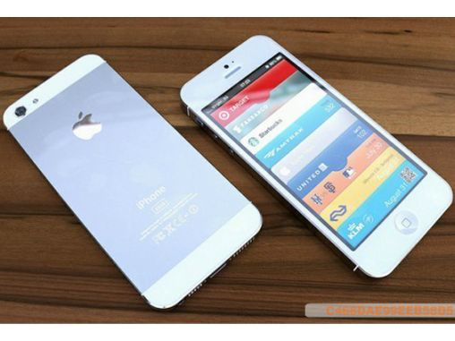 iPHONE 5 GADGET IMPIAN SHARIDAWATI.BLOGSPOT.COM GIVEAWAY