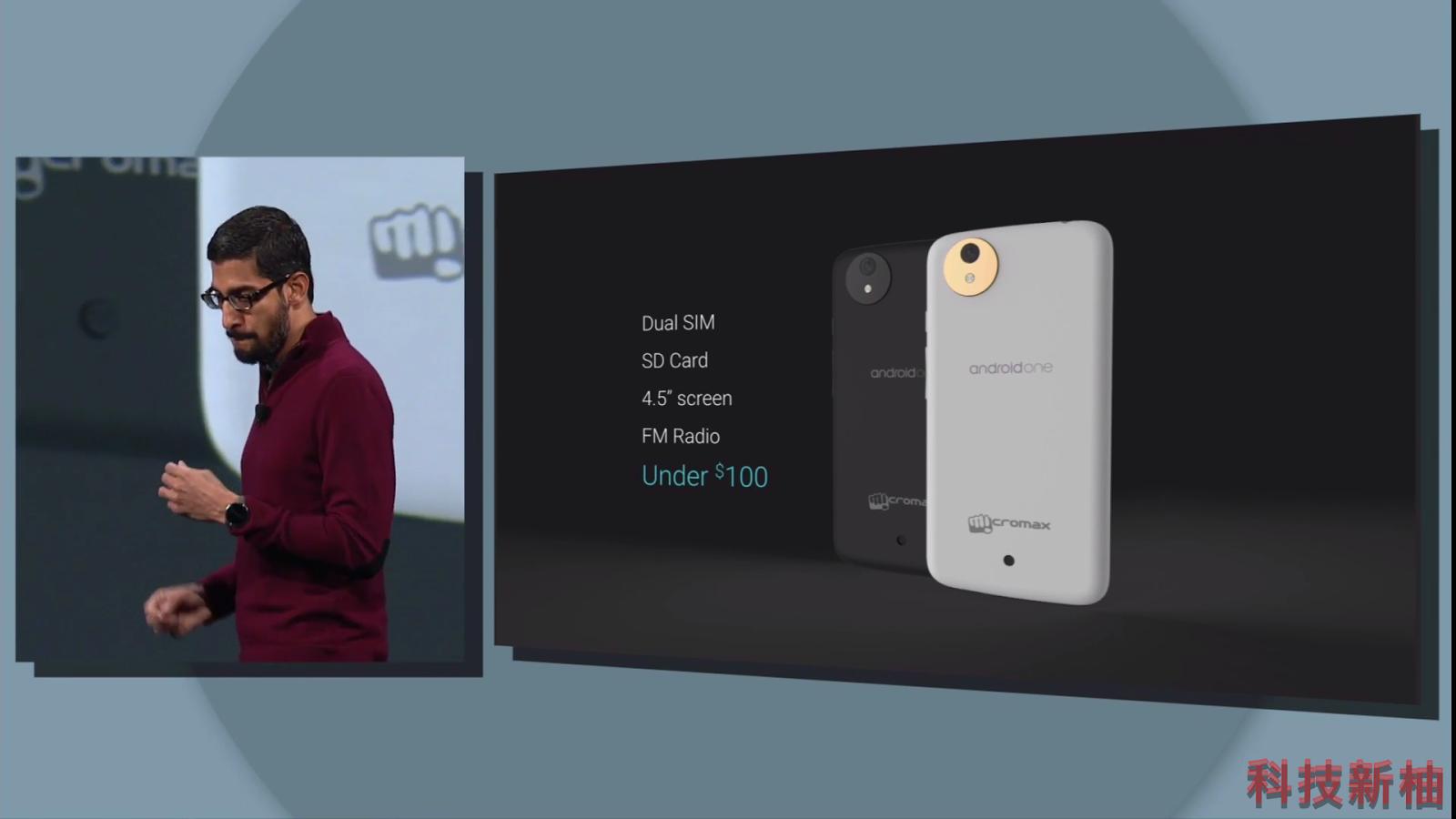 [Google I/O 2014] Google 針對新興市場發表 Android One 計畫