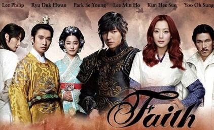 Faith (2012)