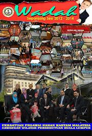 WADAH SEPANJANG SESI 2012 - 2014