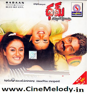 Dum Telugu Mp3 Songs Free  Download -2003