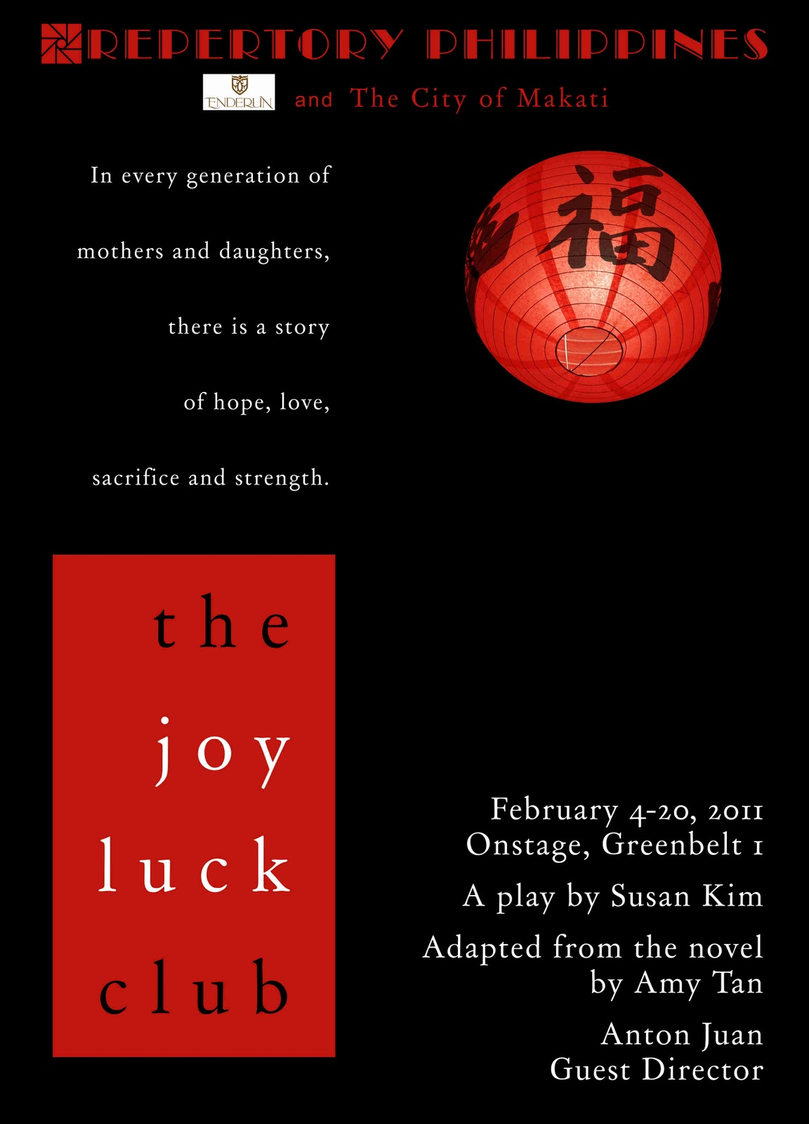 da couch tomato  repertory the joy luck club