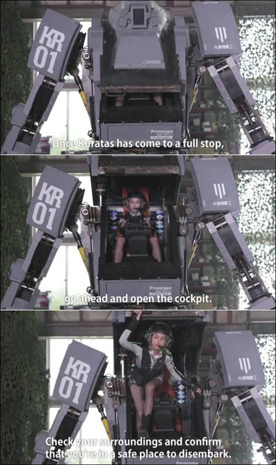 robot-kuratas