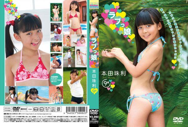 本田珠利->画像>102枚