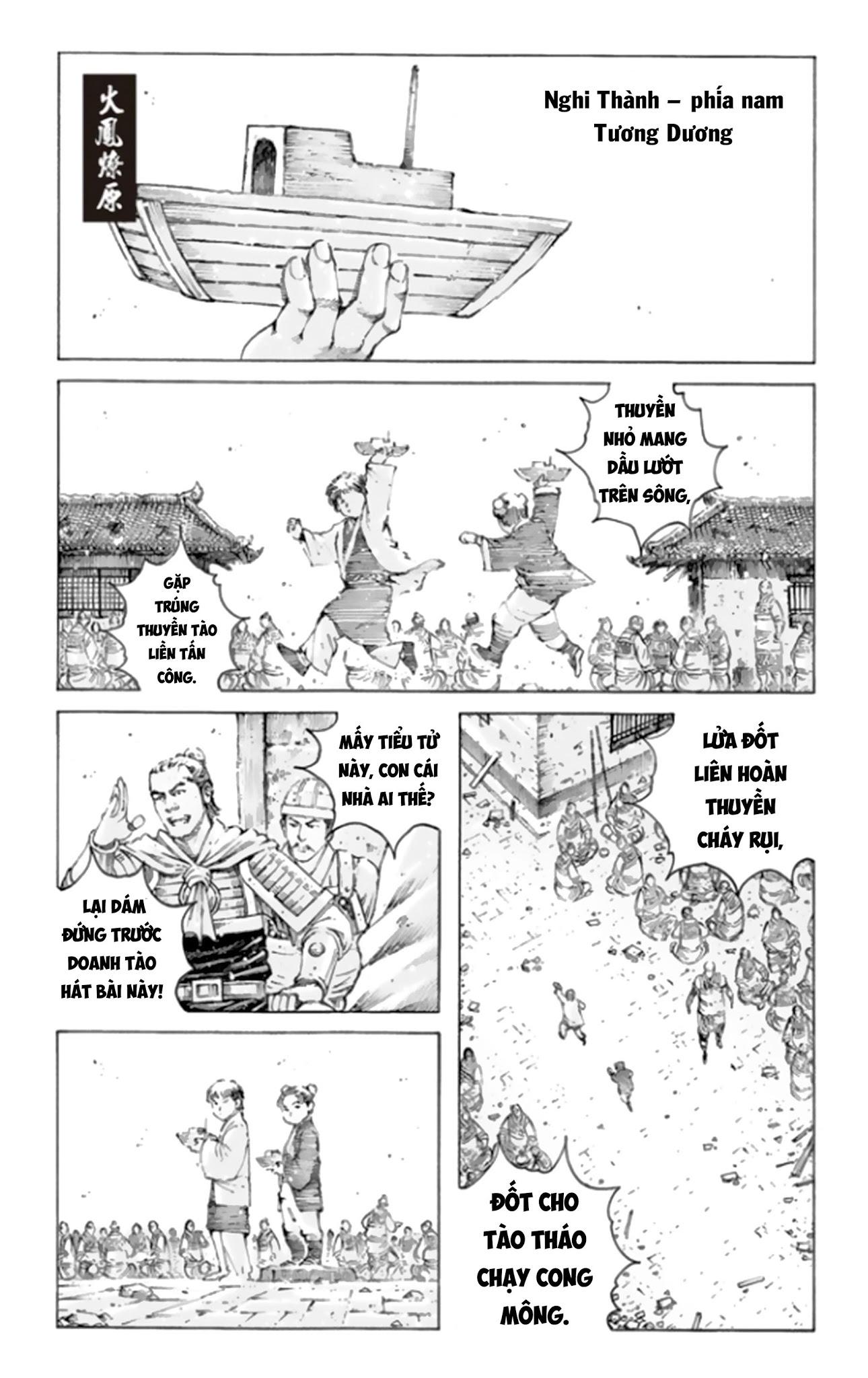 Hỏa Phụng Liêu Nguyên Chap 495 - Trang 1