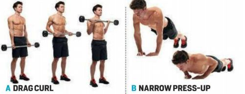 Drag Curl Narrow Press-up