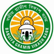 Bangiya Gramin Vikash Bank Recruitment 2015