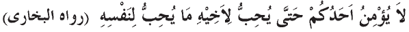 hasad menurut islam