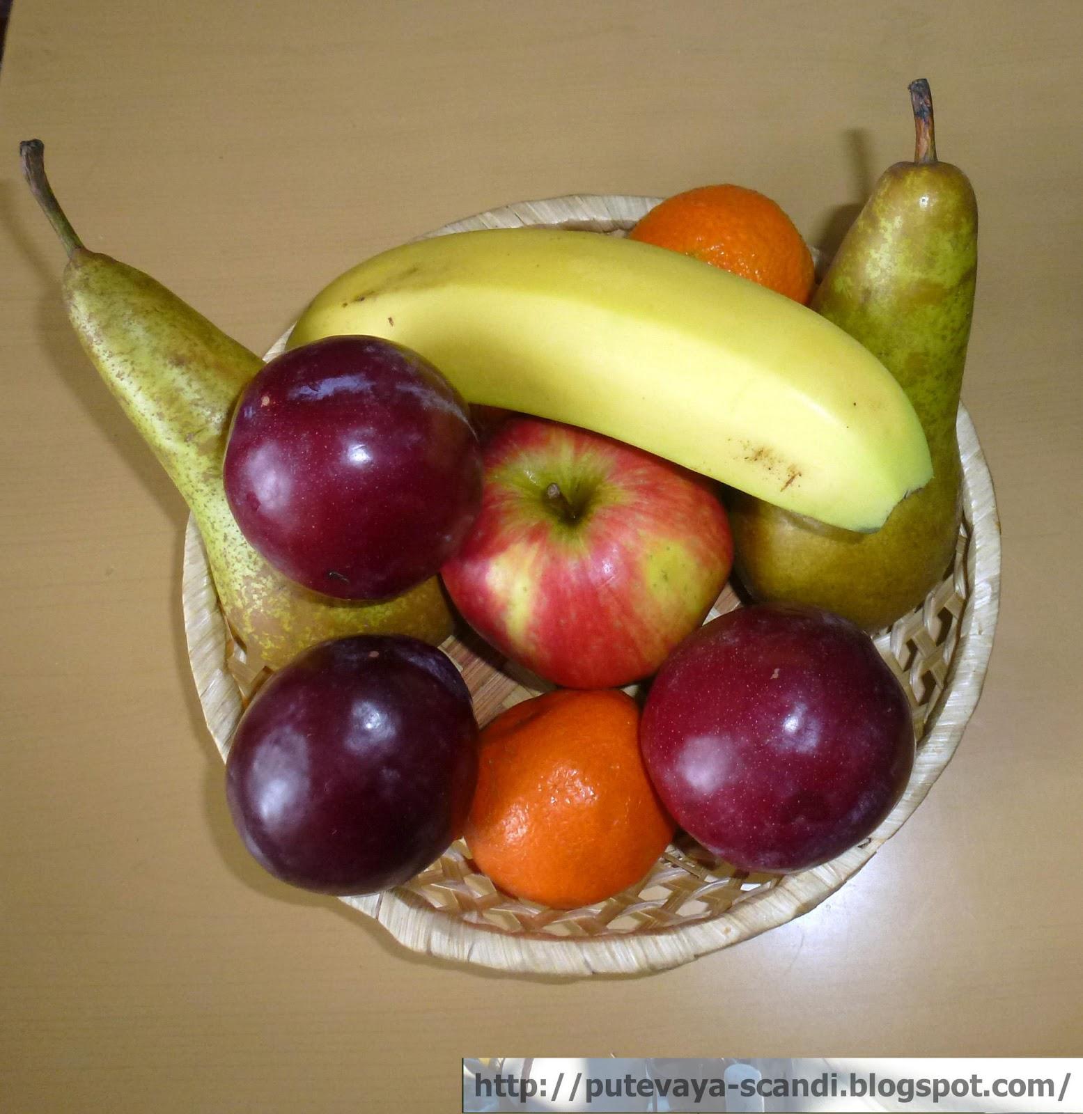 фруктовый фейерверк