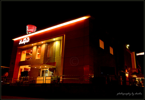 How is the Food there ? ? ?: KFC (Madhapur)