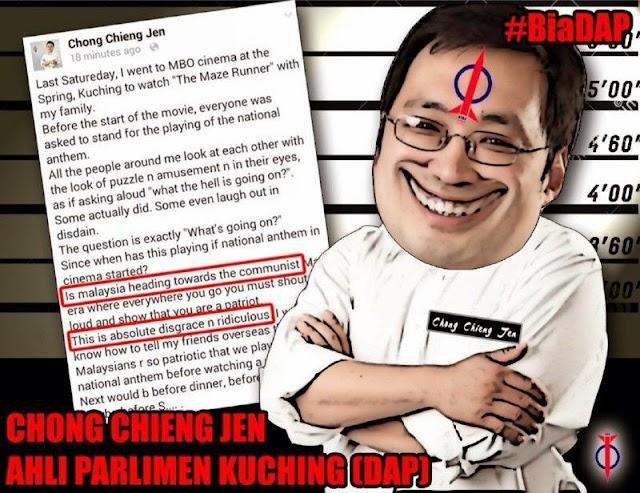 Punca Kenapa MP DAP Hina NegaraKu Dinyanyikan?! #BiaDAP #anakkl